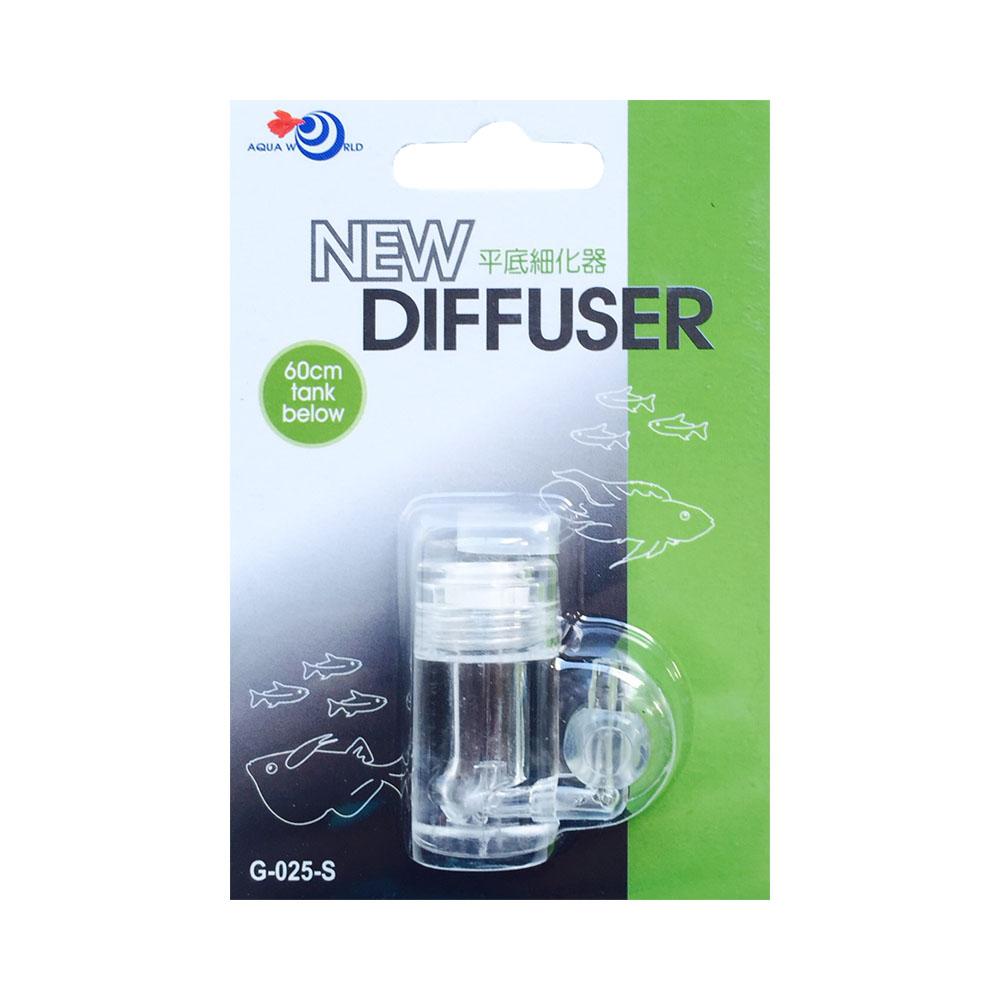 AQUA WORLD CO2 Diffuser Small